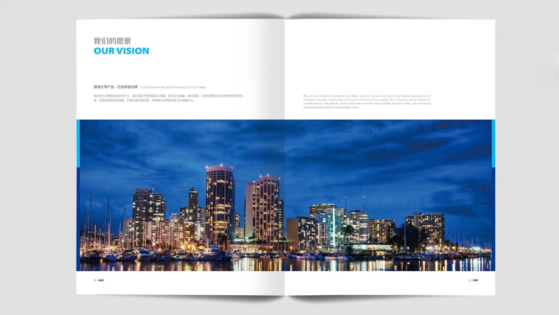 视觉传达兆维集团画册设计应用场景_10