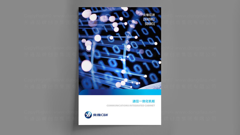 视觉传达兆维集团画册设计应用场景_11
