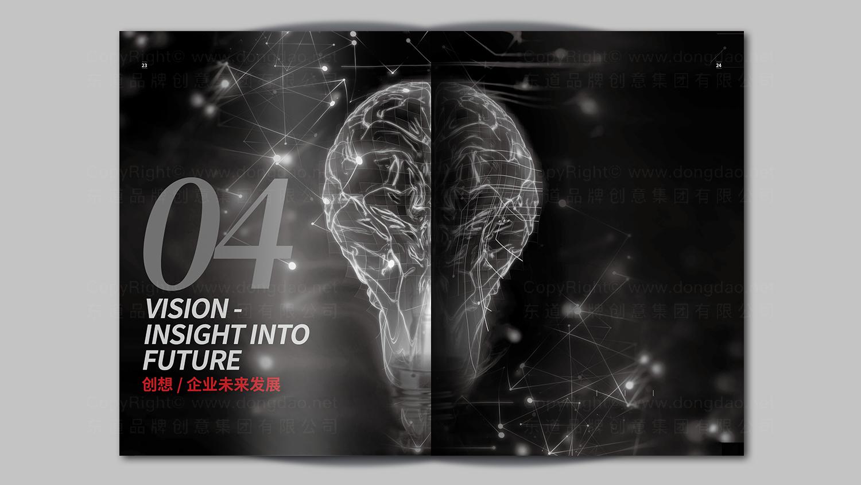 视觉传达神华信息技术画册设计应用场景_10