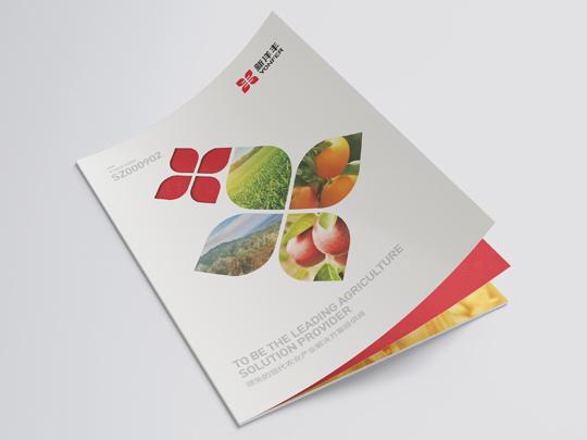 视觉传达新洋丰肥业画册设计应用场景_7