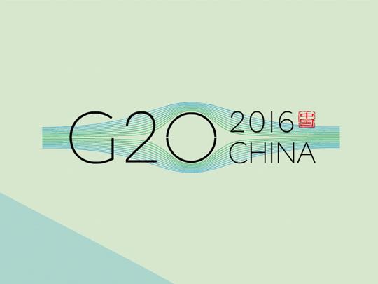 视觉传达案例G20DMS设计