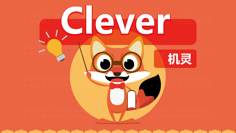 视觉传达搜狐吉祥物设计应用场景_2