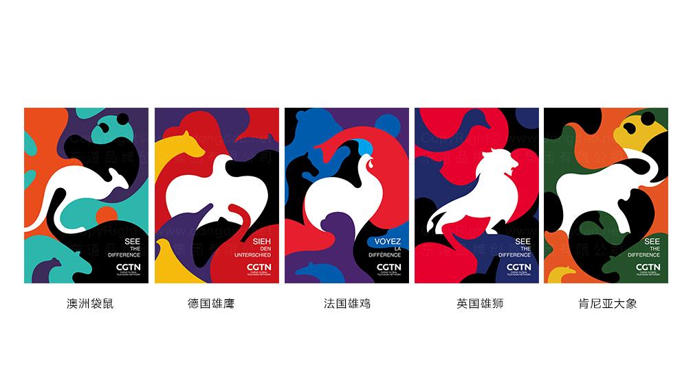 CGTN动物拼图系列广告设计