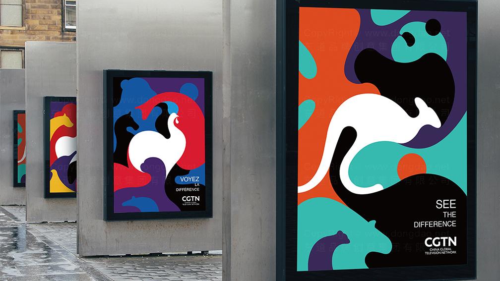 CGTN动物拼图系列广告设计应用