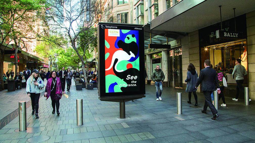 CGTN动物拼图系列广告设计应用场景