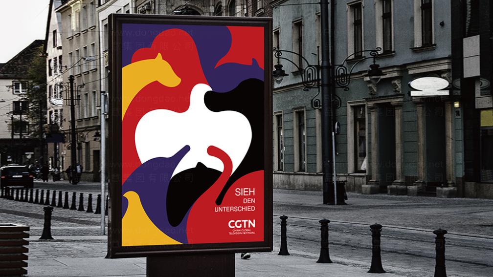 CGTN动物拼图系列广告设计应用场景_3