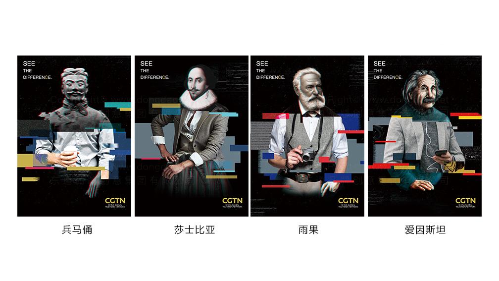 CGTN兵马俑系列广告设计