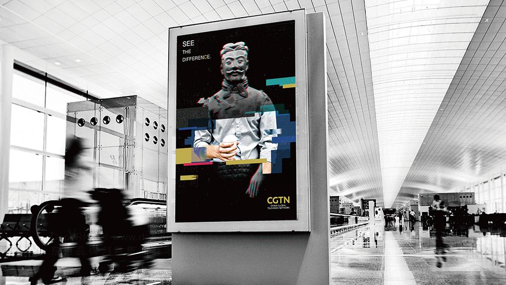 CGTN兵马俑系列广告设计应用