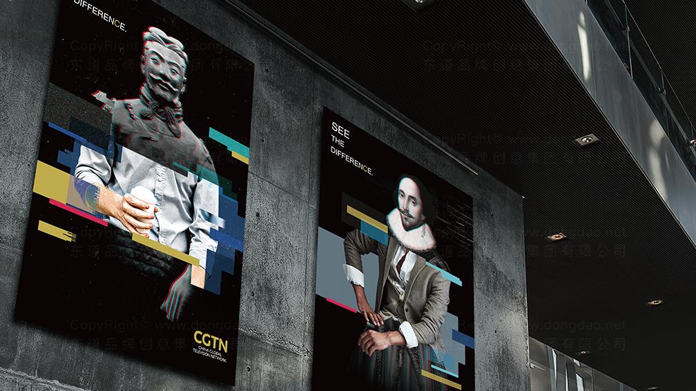 CGTN兵马俑系列广告设计应用场景