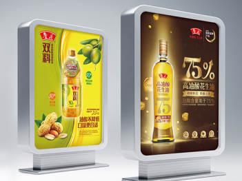 食品广告设计