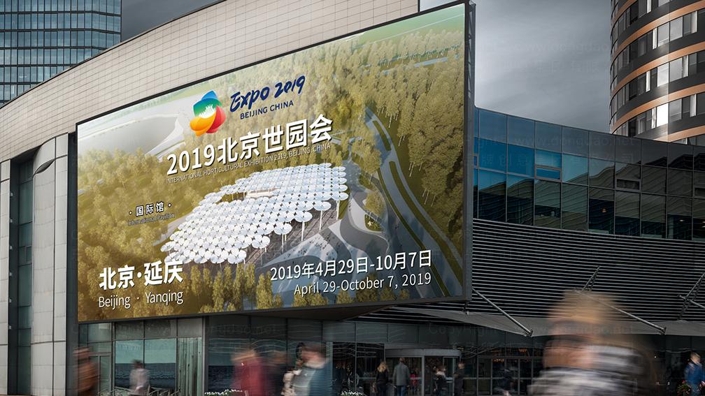 2019北京世园会活动主视觉和宣传广告设计应用场景