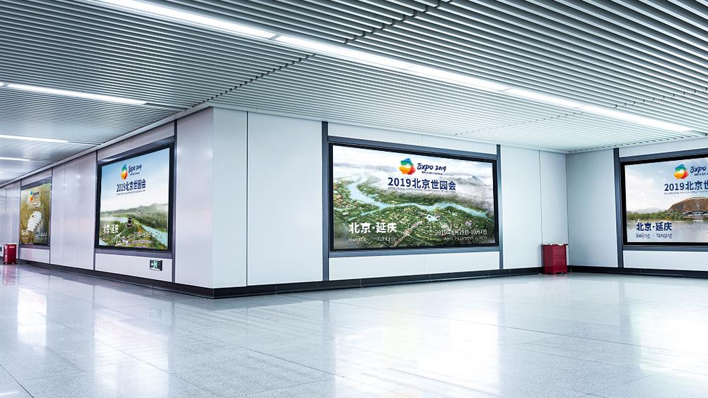 2019北京世园会活动主视觉和宣传广告设计应用场景_1