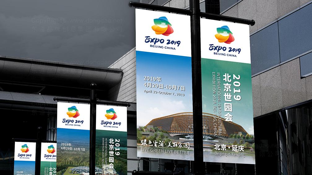 2019北京世园会活动主视觉和宣传广告设计应用场景_3