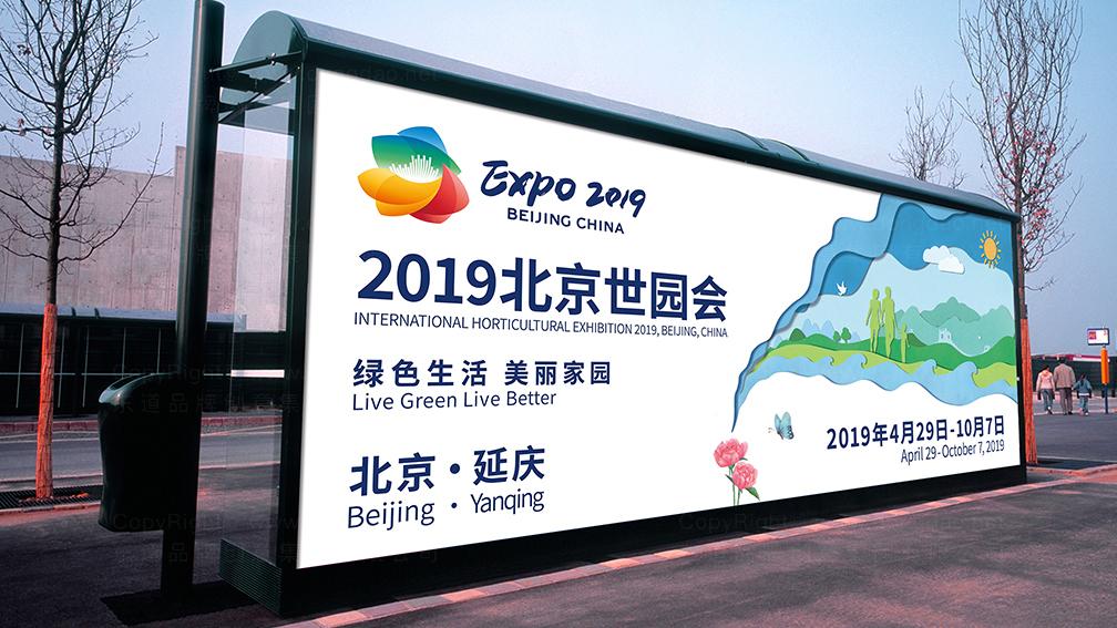 2019北京世园会活动主视觉和宣传广告设计应用场景_4