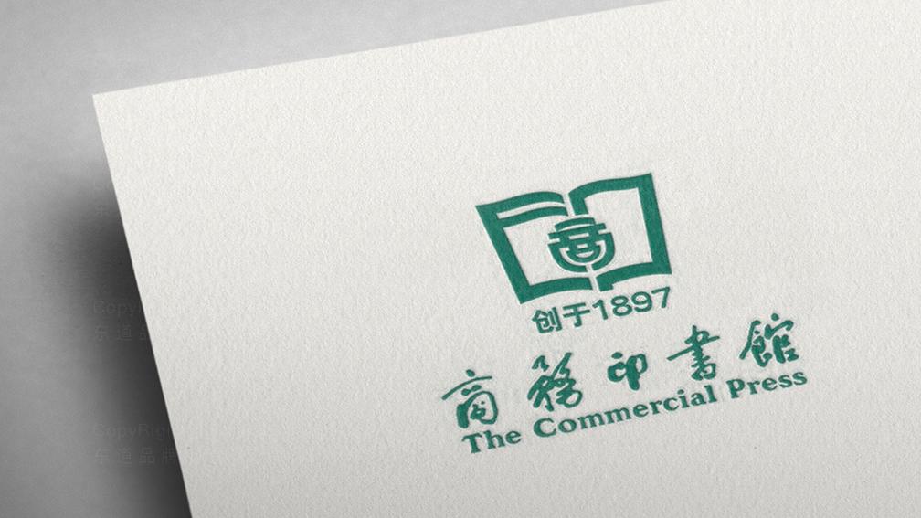 视觉传达案例商务印书馆广告设计