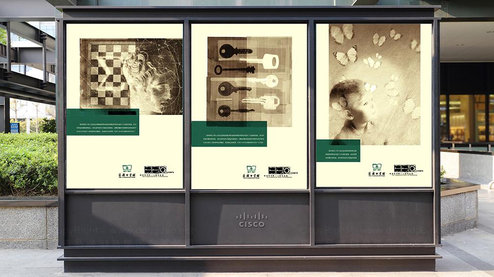 文体娱媒视觉传达商务印书馆广告设计