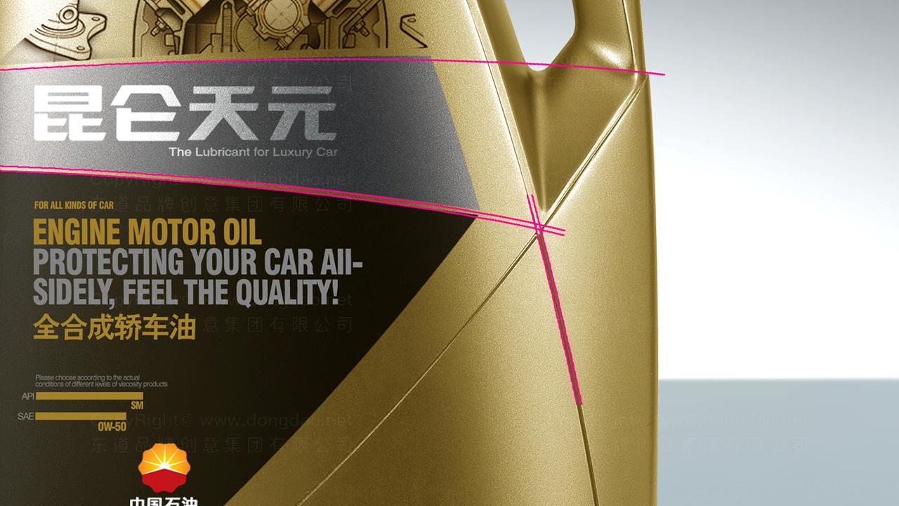 润滑油体系全案设计应用场景