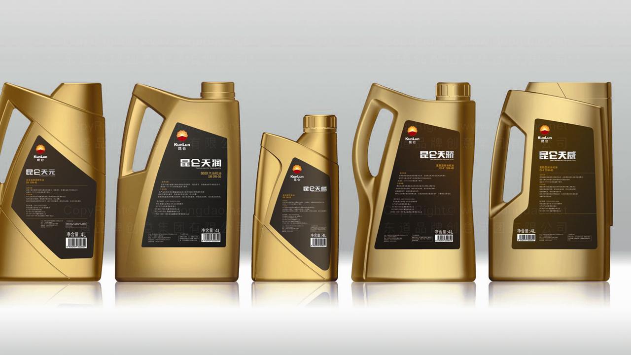 润滑油体系全案设计应用场景_2