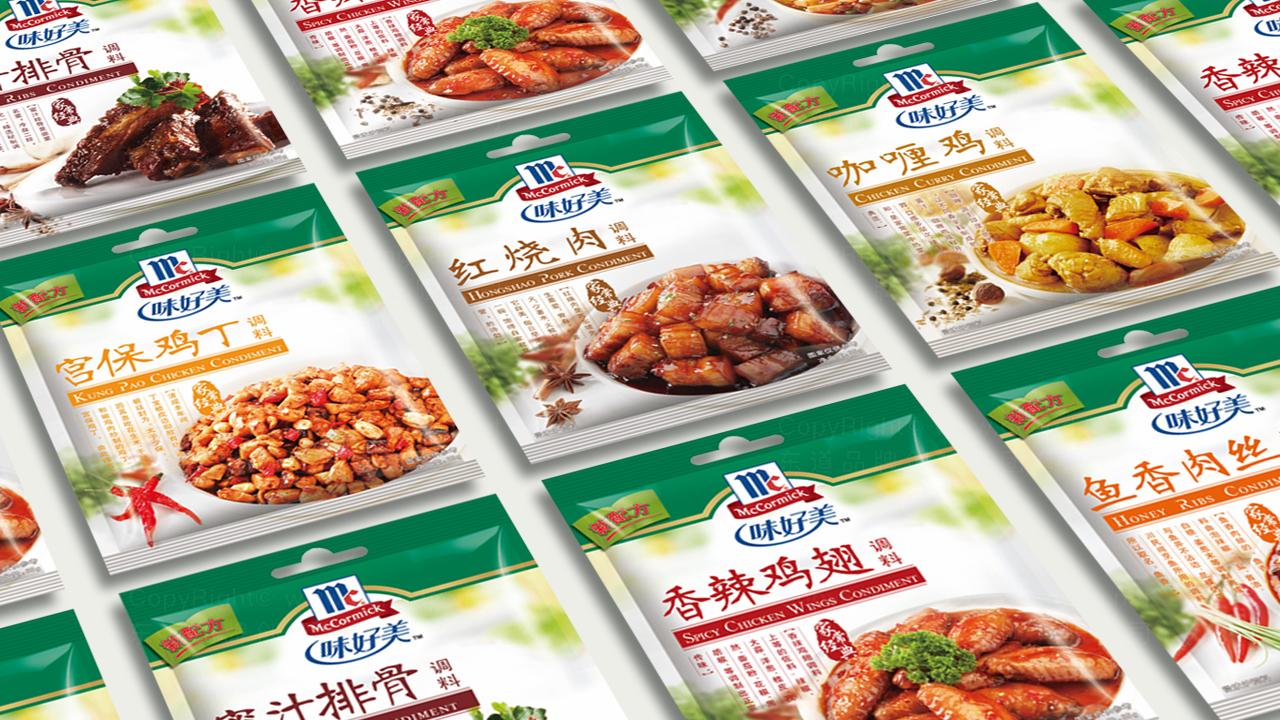产品包装味好美系列包装应用场景_1