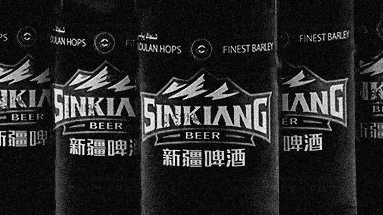 产品包装新疆啤酒品牌包装应用场景