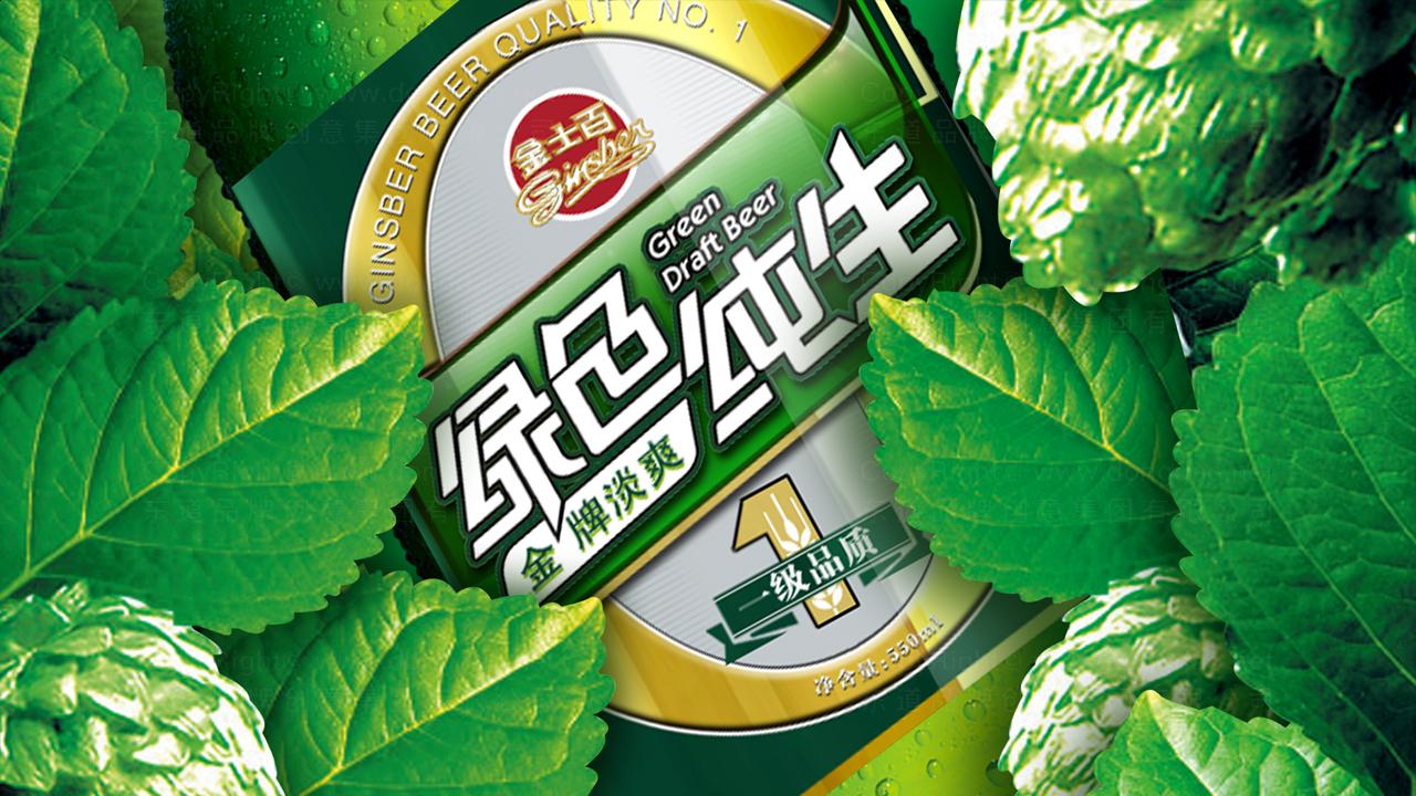 产品包装案例金士百啤酒品牌包装