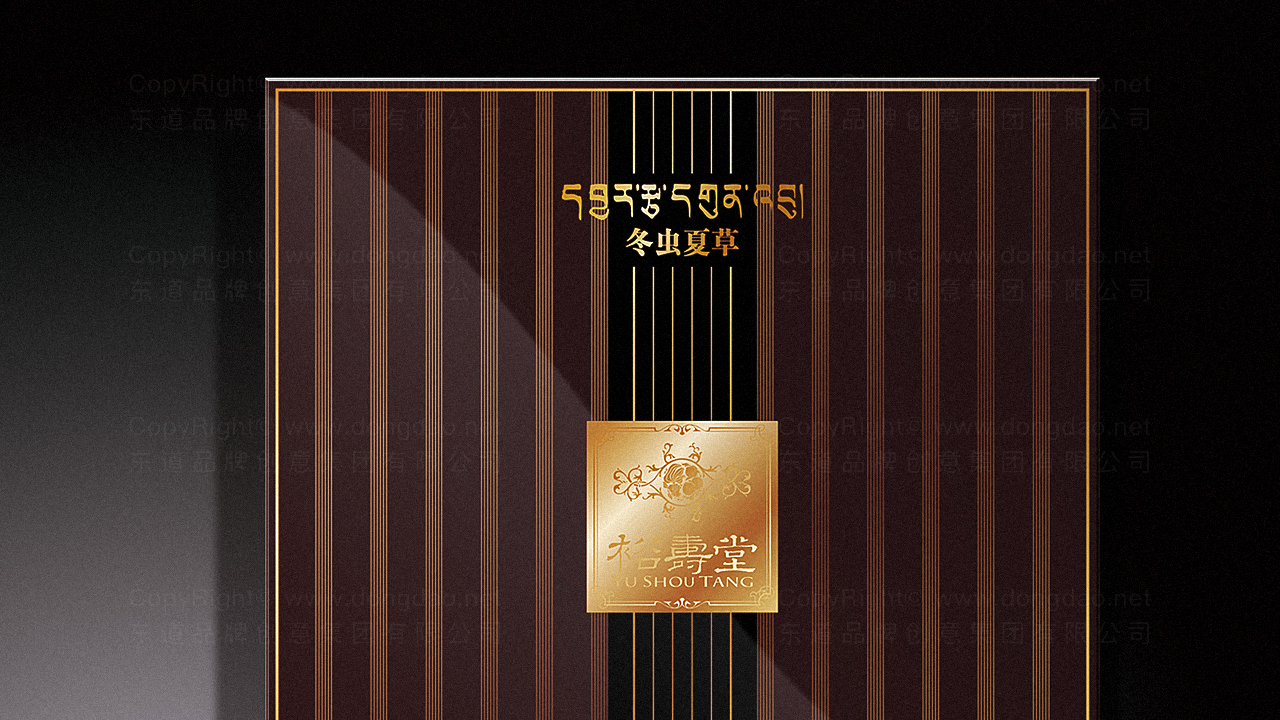 产品包装案例裕寿堂系列包装