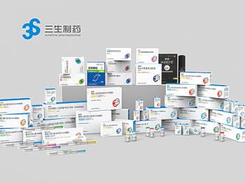 产品包装体系包装三生药业产品包装方案
