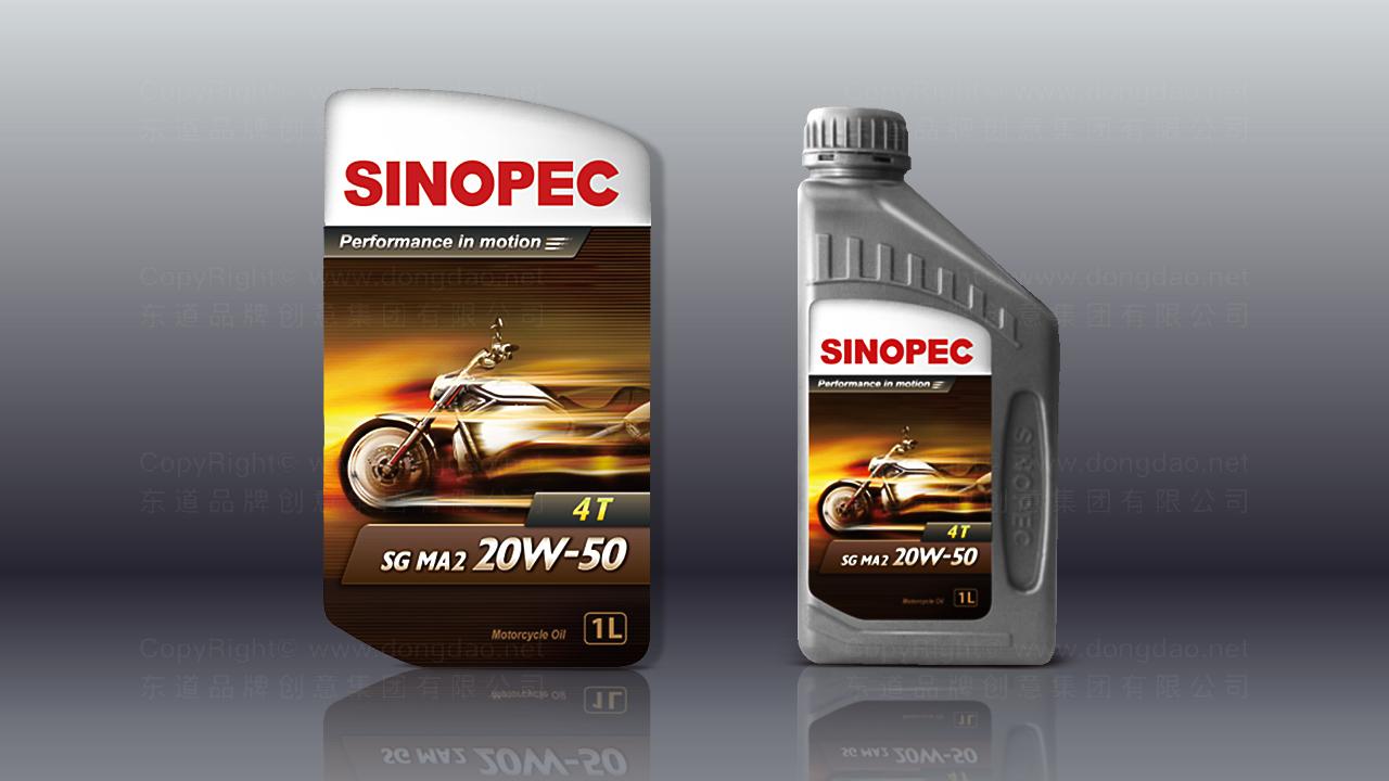 产品包装长城SINOPEC体系包装设计应用场景_9