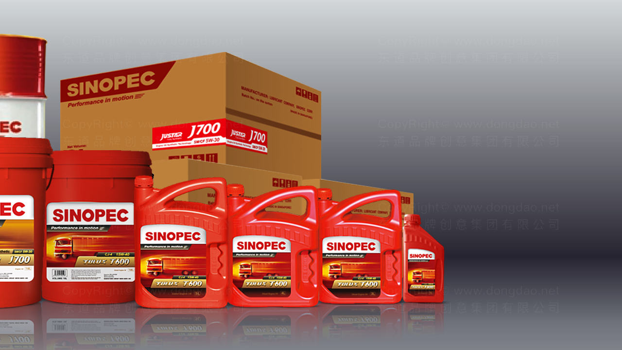 产品包装长城SINOPEC体系包装设计应用场景_16