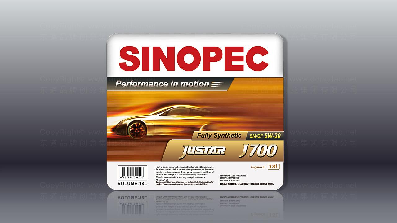 产品包装长城SINOPEC体系包装设计应用场景_1