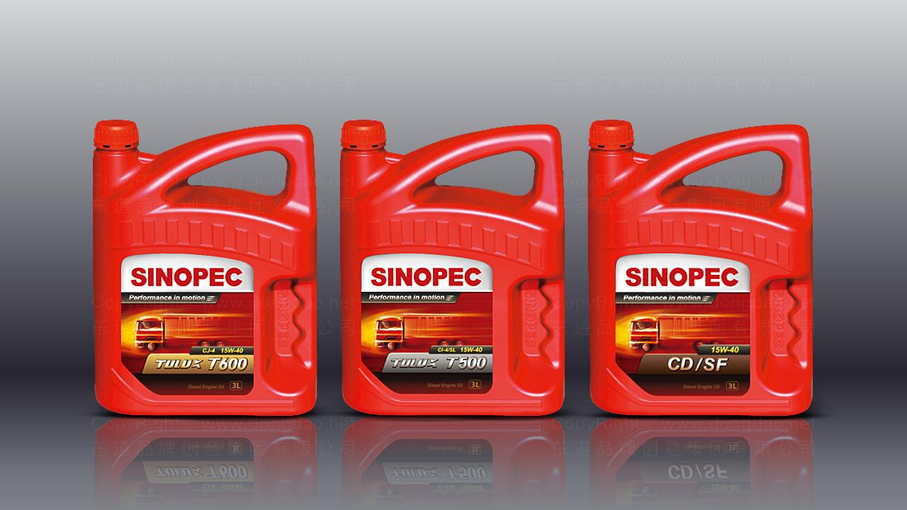 产品包装长城SINOPEC体系包装设计应用场景_4