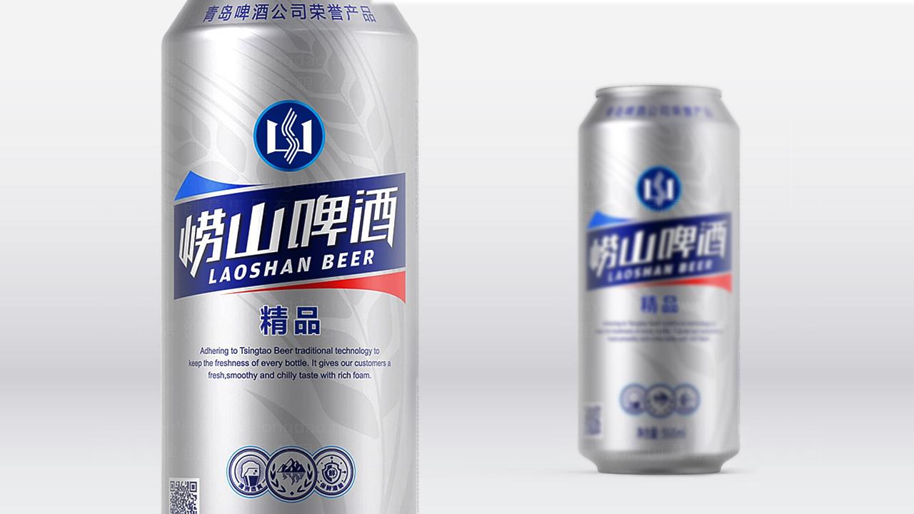 快速消费产品包装崂山啤酒崂山啤酒体系包装设计