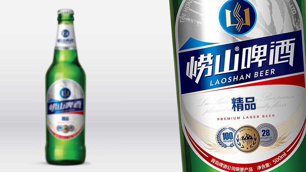 产品包装崂山啤酒崂山啤酒体系包装设计应用场景_1