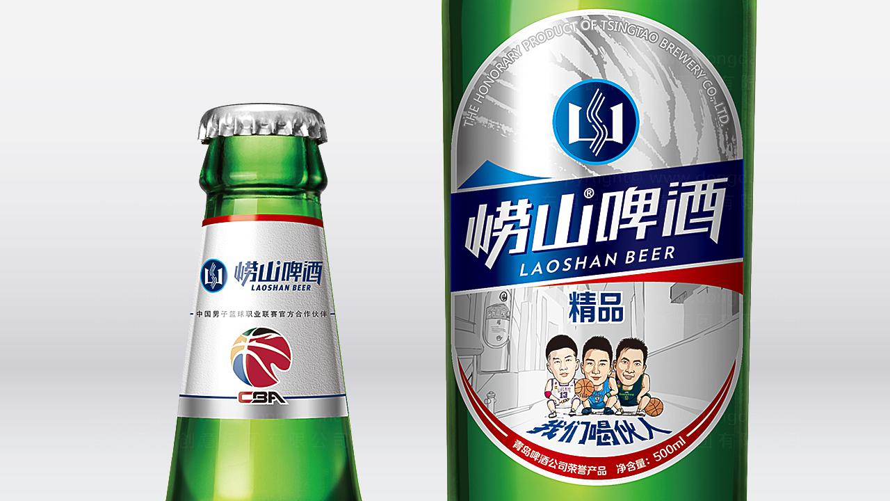 产品包装崂山啤酒崂山啤酒体系包装设计应用场景_3