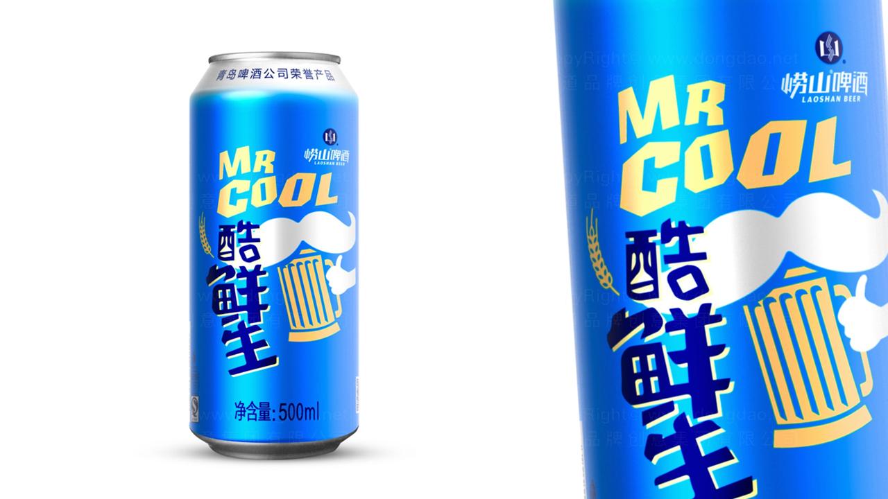 产品包装崂山啤酒酷鲜生包装设计应用