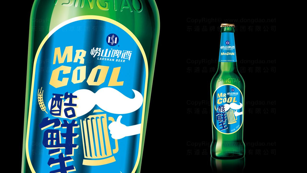 产品包装崂山啤酒酷鲜生包装设计应用场景_2