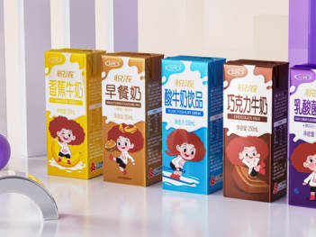 食品饮料包装设计