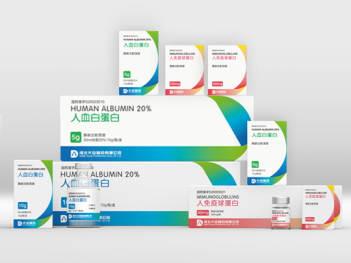 产品包装大安制药系列包装设计大安制药产品包装方案