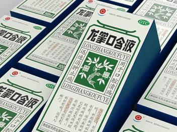 产品包装龙掌口含液包装设计新天产品包装方案