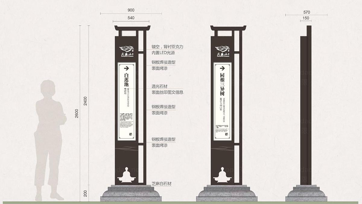 大苏山旅游旅游和新区环境导示应用场景