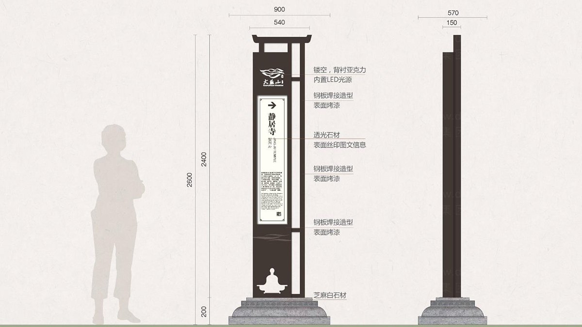 大苏山旅游旅游和新区环境导示应用场景_2
