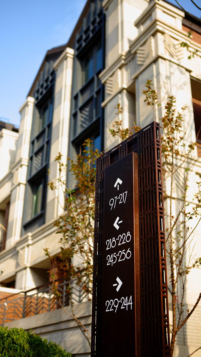 商业空间&导示绿地公园壹品环境导示应用场景_2