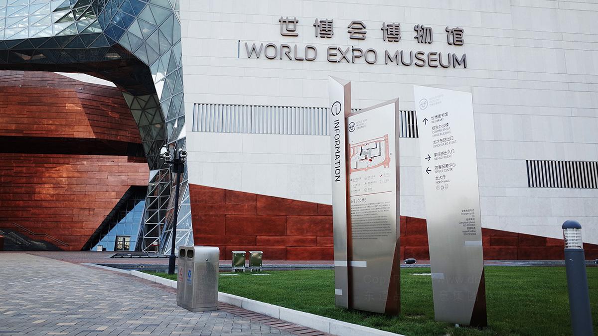博物馆环境导示设计