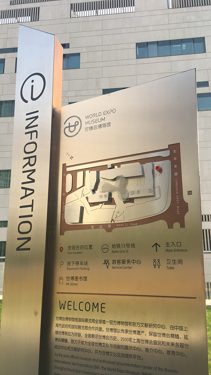 导示上海世博会博物馆空间设计应用