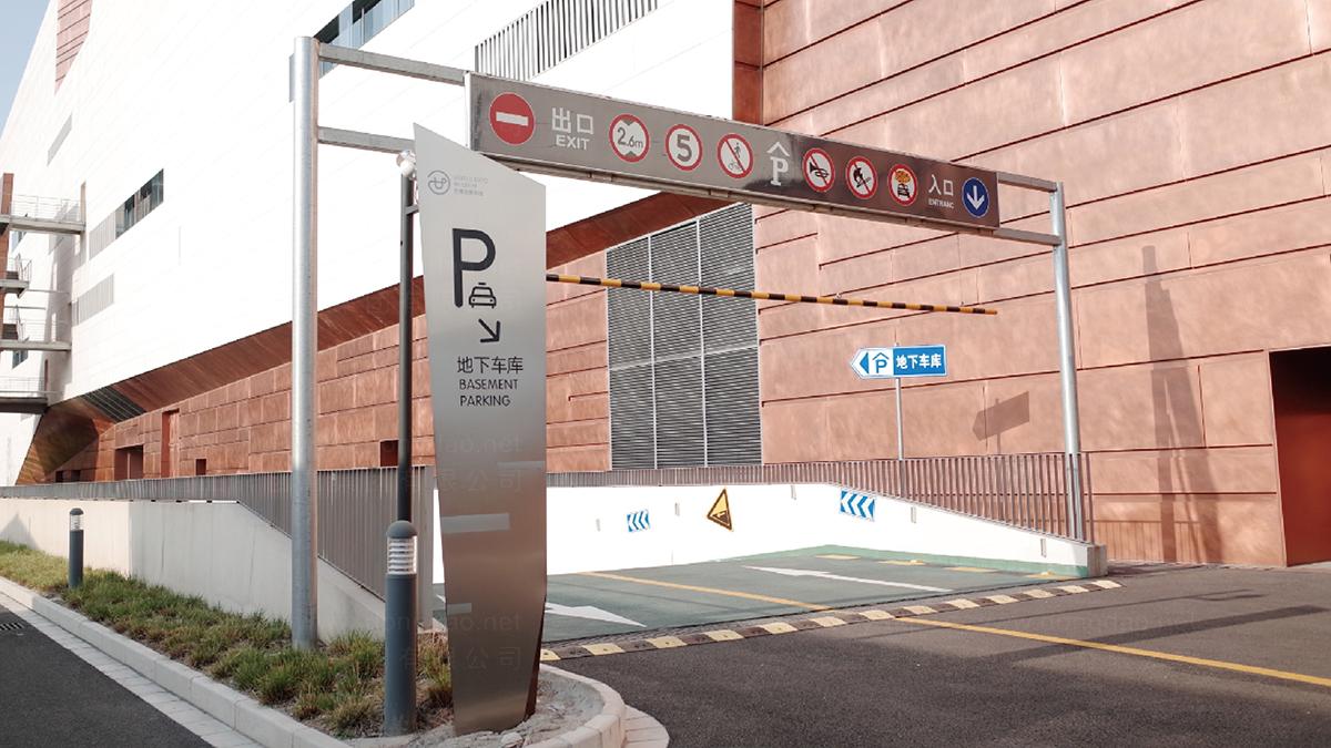 上海世博会博物馆空间设计应用场景_1