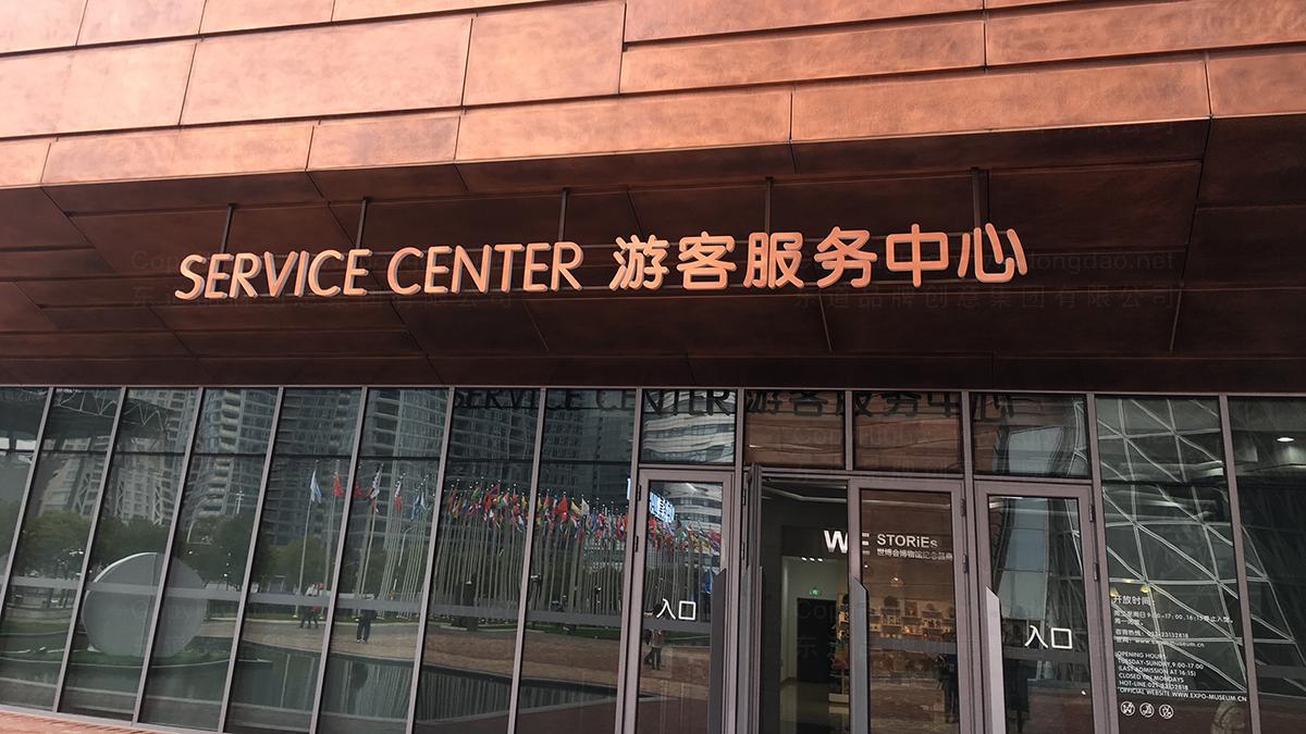 上海世博会博物馆空间设计应用场景_2