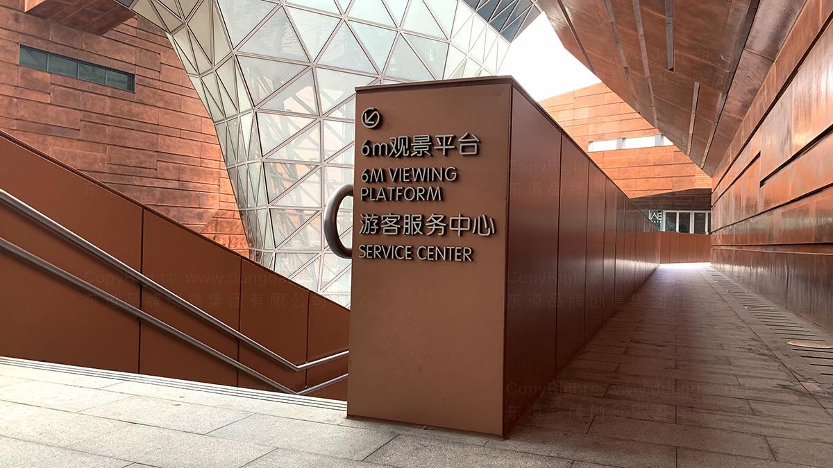 上海世博会博物馆空间设计应用场景_4