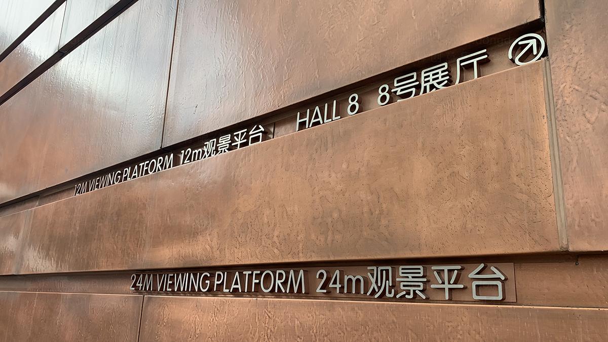 上海世博会博物馆空间设计应用场景_5