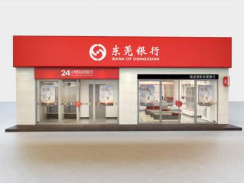 东莞银行si设计