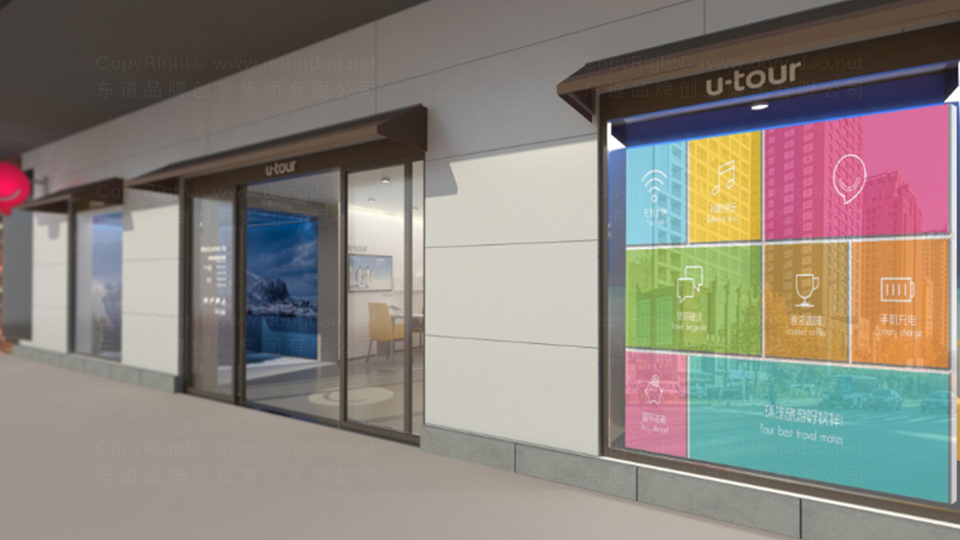 旅游生活商业空间&导示众信旅游SI设计